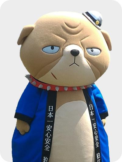 狛江市でクビになった前市長似の安安丸の活用法