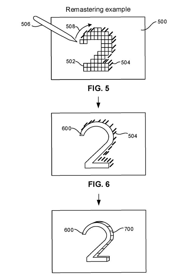 特許から見るプレステ5のスペック