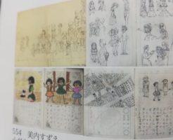 偽の絵日記(美内すずえTwitterより)