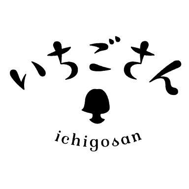 佐賀県元職員による「いちごさん」苗誘拐事件