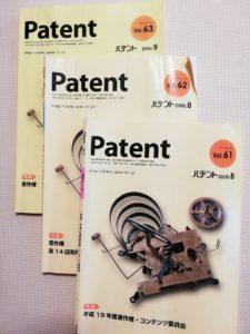 patent2008~2010