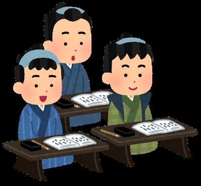 弘道館商標は無効理由を有するか