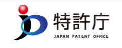 特許庁長官による特許出願『アドパス』