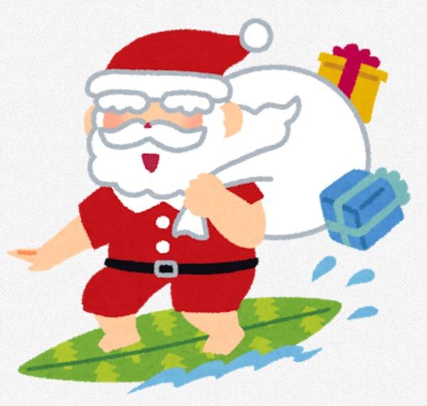 今年サンタさんに期待するクリスマスのプレゼント